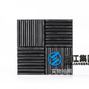 广州工业设备170*170*20橡胶减振垫