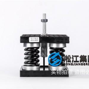 广州JS型干式变压器减振器【变压器机组】