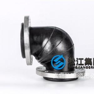 润滑油管道KWT-DN100橡胶弯型软连接