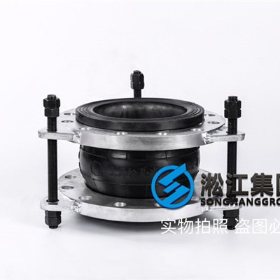 KXT-NR-PN25高压泵组橡胶软接头