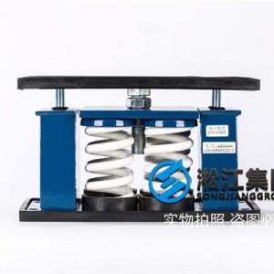 广州【发电机】ZTF-2000变压器减振器