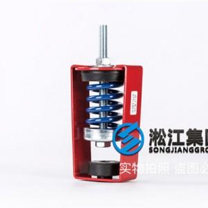 广州吊式风机ZTY-150-C吊装弹簧减振器