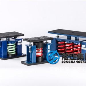 广州【内燃水泵】ZTF-2000干式变压器隔振器