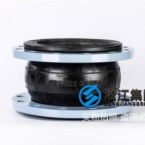KXT-NR-DN250可曲挠橡胶软接头