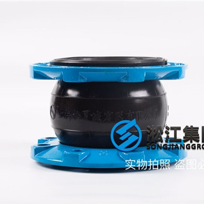KXT-NBR-DN150润滑油橡胶软接头