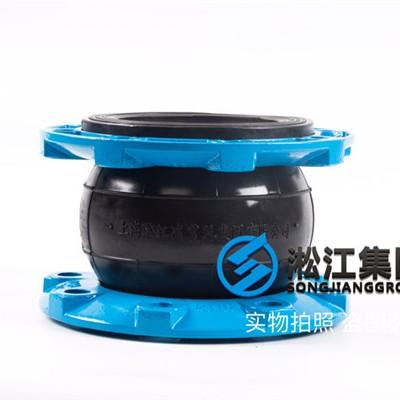 冷水机组设备球墨铸铁法兰橡胶软连接