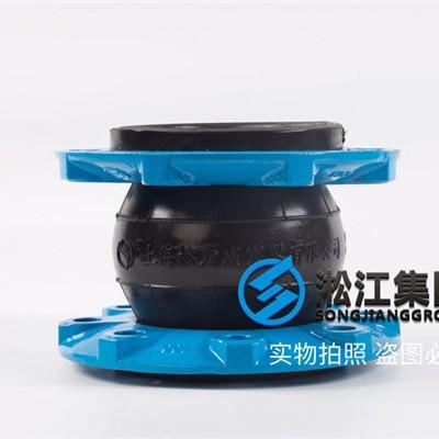 """球墨铸铁法兰""""高压泵组""""橡胶接头"""