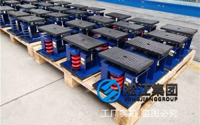 柴油发电机组用ZTF-4-2000变压器减振器