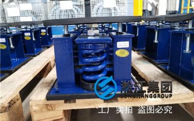 冷水变频泵配套广州干式变压器隔振器