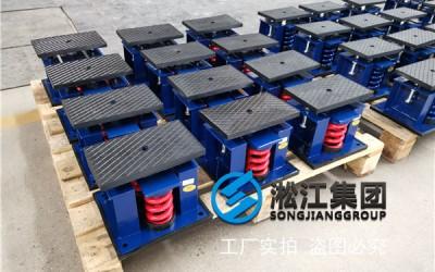 机电工程项目ZTF型阻尼弹簧减振器