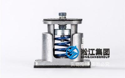 变压器设备弹簧减震器