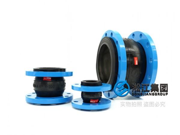 多级离心式压缩机橡胶膨胀节,高品质