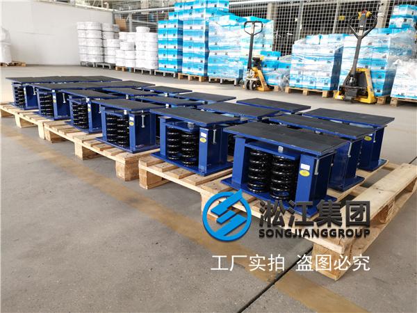 卫生服务中心建设项目广州变压器减振器