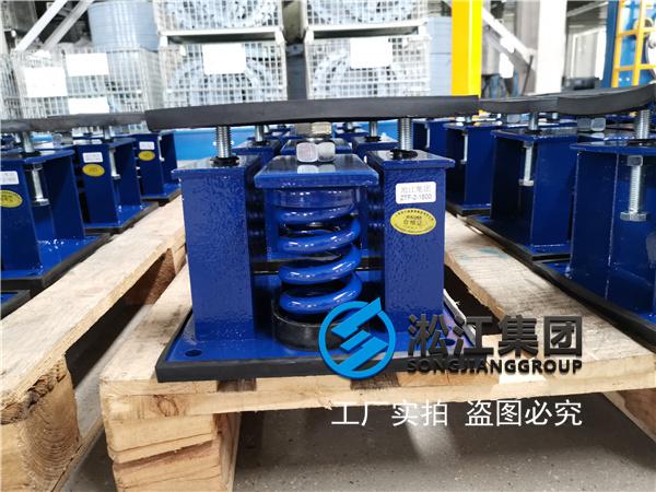 复星项目特灵机组广州变压器减振器