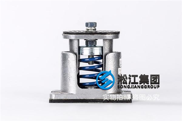 变压器防震减噪装置JB型阻尼减震器