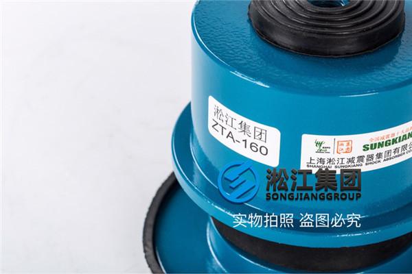广州水泵减震器隔振效果好