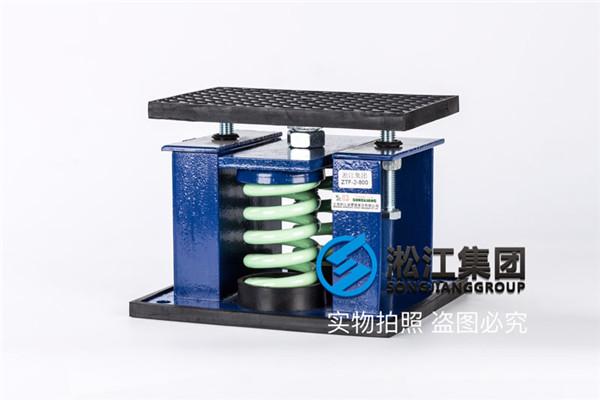 600公斤可调节广州变压器减振器