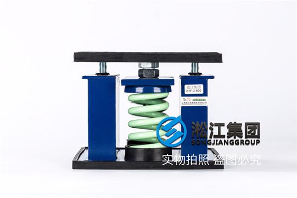 广州空调风机配套JB型弹簧减振器