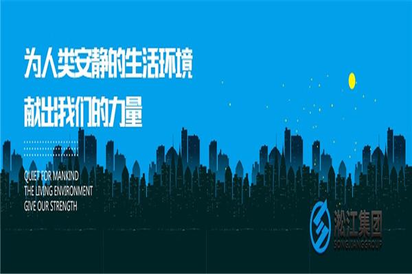 广州KQJZ水泵空气减震器