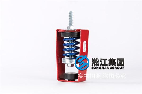 新风处理机吊装减震器,广州变压器减振器