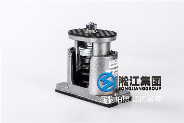 吊式设备弹簧减震器