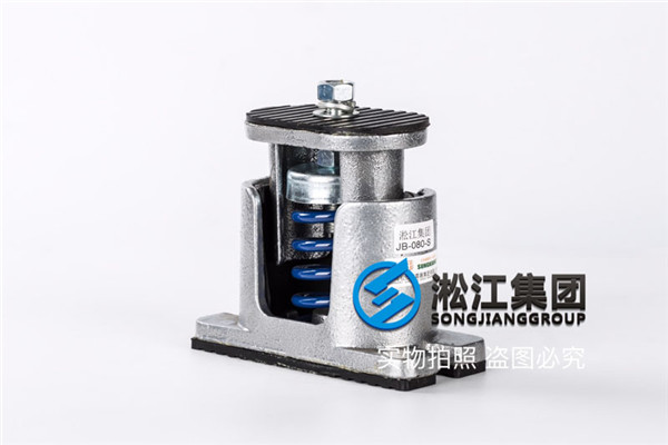 变压器减震弹簧减震器