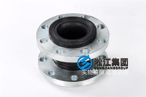 二次供水加压硅橡胶可曲绕橡胶接头工厂电话