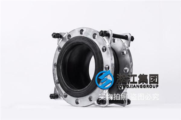 进口水处理设备245mm球形橡胶软接头销售平台