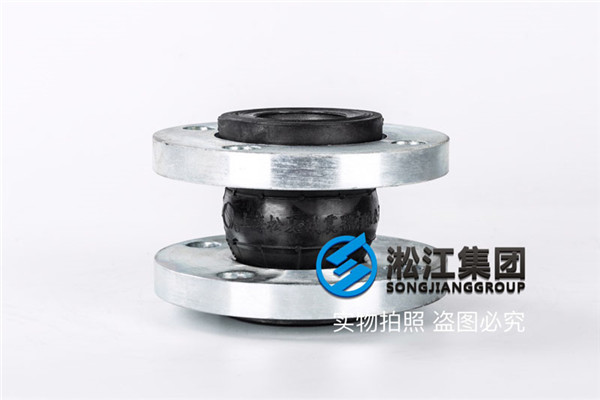xbd立式消防泵DN50橡胶伸缩节得到称赞
