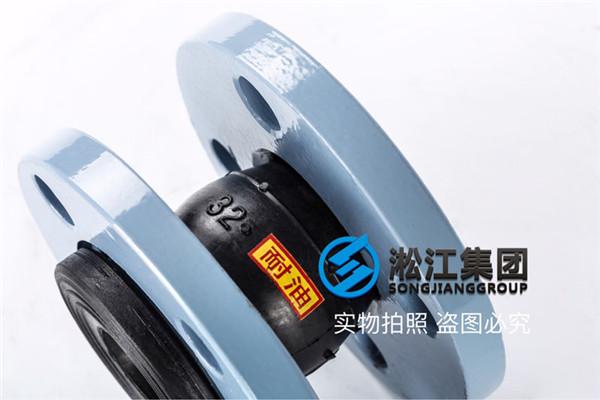 双出口消防泵16in橡胶挠性接头阀门配件