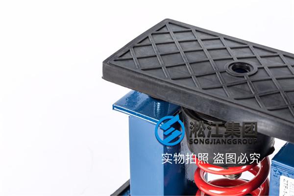 空压机弹簧减震器