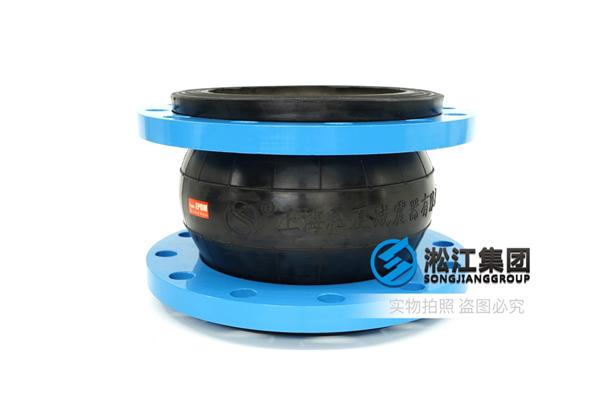 水利工程橡胶软接头,致力于工业